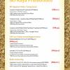 MJ Hari Raya 2017 Promotion